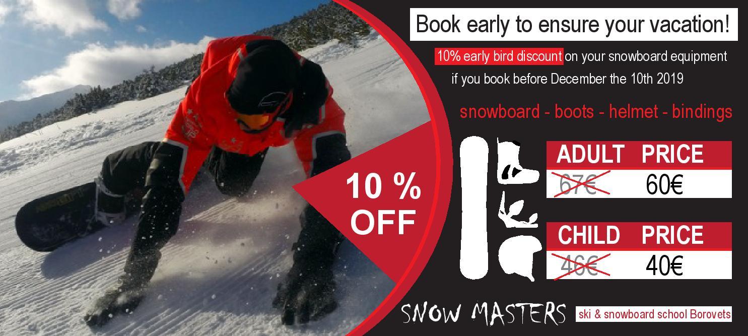 ski rental borovets